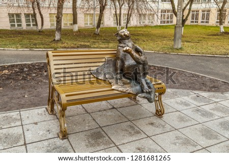 YOSHKAR-OLA, RUSSIA - NOVEMBER 9, 2018: A monument to the cat in one of the city streets #1281681265