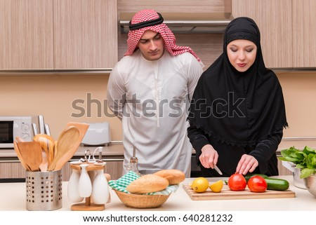 Young arab family in the kitchen #640281232