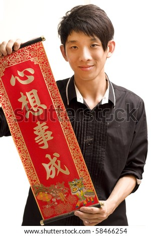 Young Asian man holding chinese lucky word for chinese new year