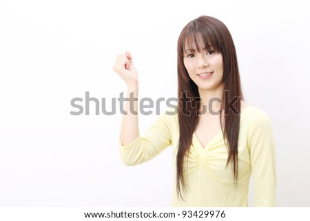 Young asian woman happy success