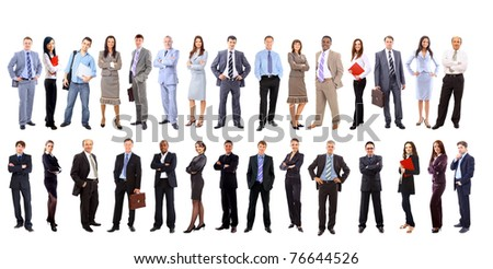Young attractive business people - the elite business team #76644526