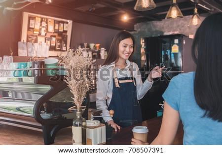 young beautiful asian woman...
