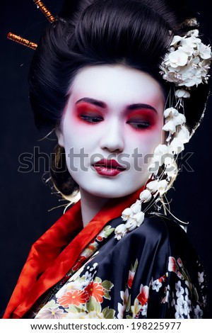 Geisha coupons