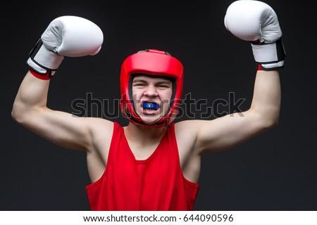 Young boxer winner ストックフォト ©
