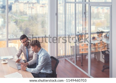 Young business people in the office #1149460703