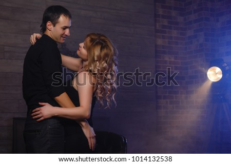 Young Couple in love dancing #1014132538