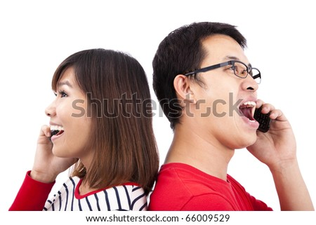 Young couple talking on the phone