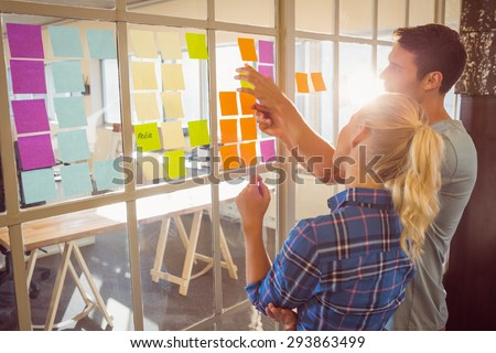 Young creative business people at office