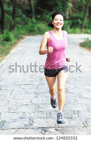 young fitness woman runner - stock photo