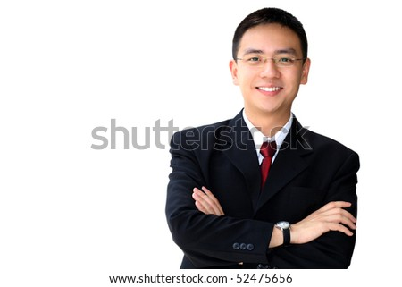 Young good looking asian business man on a white background isolated #52475656
