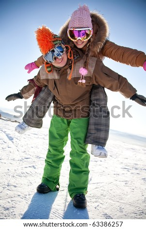 Young happy smiling couple in love. - stock photo