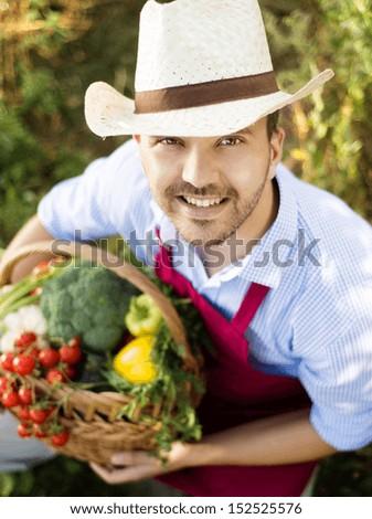 Young male gardener working in the garden #152525576