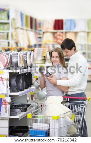 Young married couple in the store