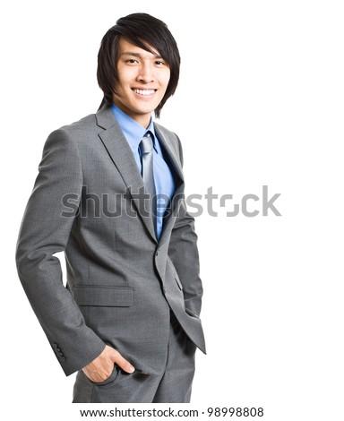Young oriental business man portrait - stock photo
