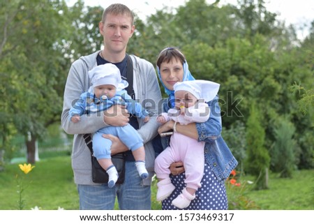 young parents with young children