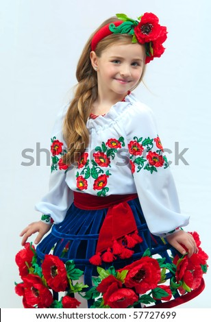 Chat online with ukraine girls international costumes