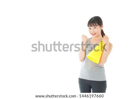 Young woman cheering sports game #1446197660