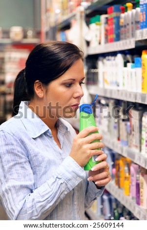 Young woman in a drugstore at shopping