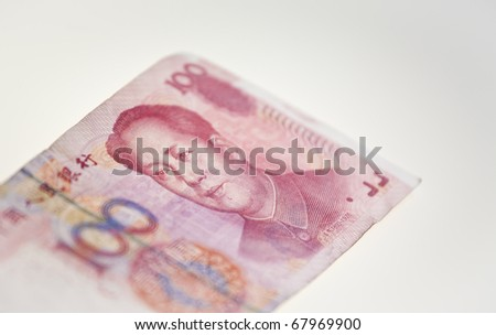 Yuan, Chinese currency