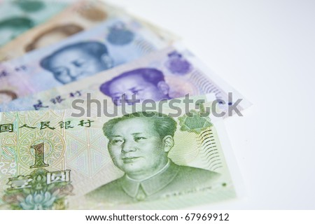Yuan, Chinese currency - stock photo
