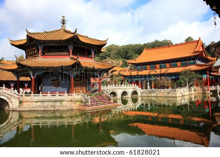 YuanTong Temple, the biggest buddhist temple in Kunming, Yunnan Province, China.