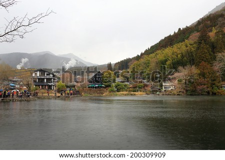 Yufuin FUKUOKA, JAPAN - March 21: Yufuin in Fukuoka, Japan on March 21, 2014. natural landmark of Yufuin besides Mount Yufu is Lake Kinrinko. The small lake is located at the end of the town.