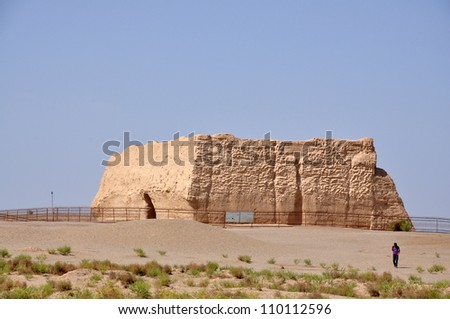 Yumen Pass Jade Gate or Pass of the Jade Gate, is the name of a pass located west of Dunhuang in  China. In ancient times, this was a pass through which the Silk Road passed. - stock photo