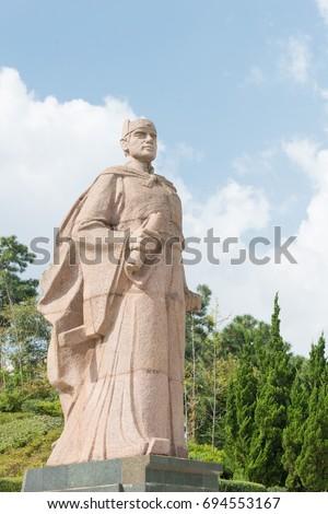 YUNNAN, CHINA - Oct 12 2016: Zheng He Statue at Zheng He Park. a famous historical site in Kunming, Yunnan, China.