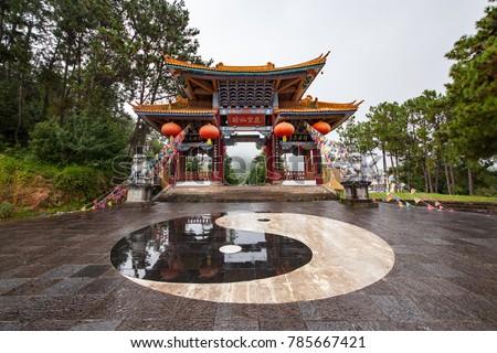 Yunnan Dali Wei Baoshan architectural landscape