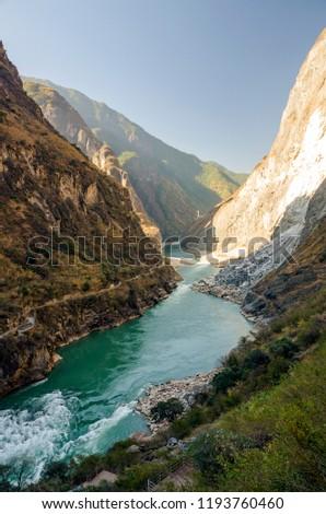 Yunnan Shangri La Tiger Leaping Gorge Scenic Area #1193760460