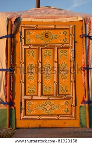 Yurt door, Mongolia