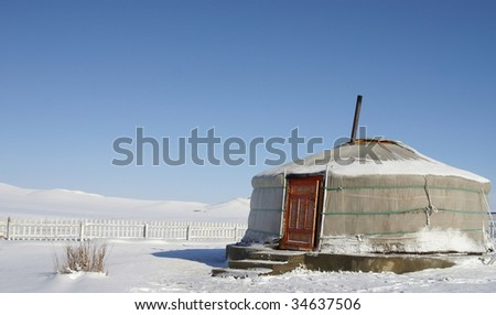 yurt in mongolia - stock photo