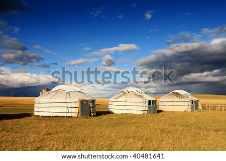 Yurt - Nomad's tent is the national dwelling of Kazakhstan and Kirghizstan peoples - stock photo