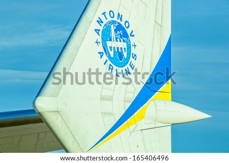 ZAGREB, CROATIA - NOVEMBER 10: Antonov Airlines company logo on the tail of the biggest .airplane in the world Antonov 225 Mriya on November 10, 2013 Zagreb, Croatia.