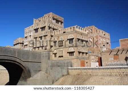 Zailer in Sanaa, Yemen