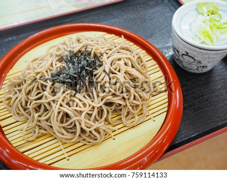 Zaru Ramen with soba and soup #759114133