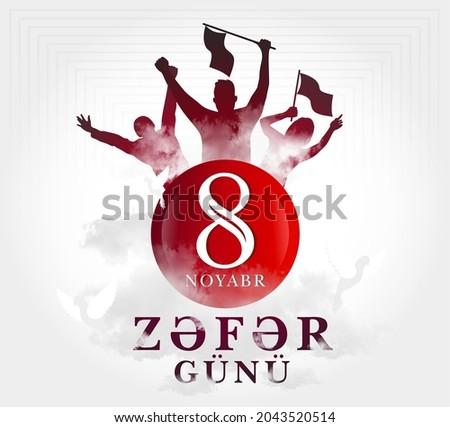 Zefer gunu. Victory Day Azerbaijan. People with flags. 8 Noyabr November. Karabakh is Azerbaijan. Shusha.