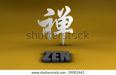 Zen in Kanji With a Gold Background