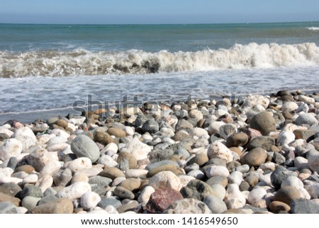 Zen stones on a pebble beach. Relaxation and tranquility atmosphere #1416549650