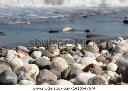 Zen stones on a pebble beach. Relaxation and tranquility atmosphere #1416549674