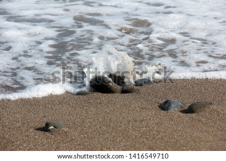 Zen stones on a pebble beach. Relaxation and tranquility atmosphere #1416549710