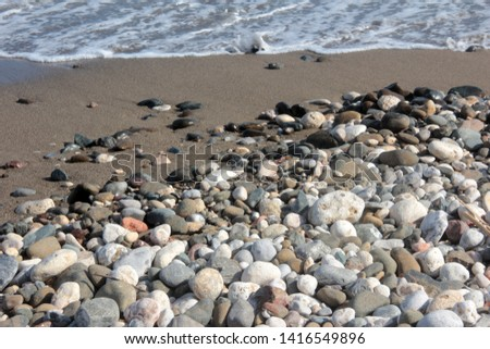 Zen stones on a pebble beach. Relaxation and tranquility atmosphere #1416549896