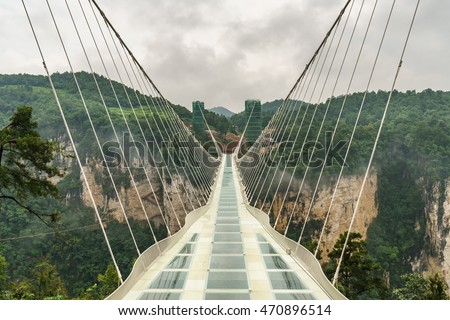 stock photo zhangjiajie grand canyon hunan china august the new glass bridge over the zhangjiajie 470896514 - Каталог — Фотообои «Мосты»