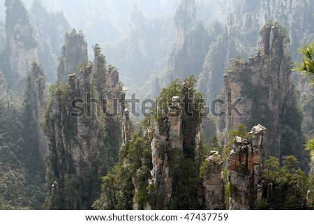 Zhangjiajie national forest park of China, a world nature heritage site