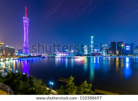 Zhujiang River and modern building of financial district in guangzhou china.