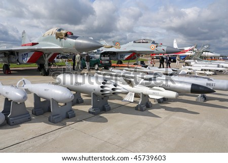 ZHUKOVSKY, RUSSIA - AUG 19: Samples of arms for planes on display at International aviation and space salon MAKS 2009 on August 19, 2009 in Zhukovsky, Russia