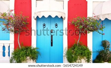 Zona Colonial in Dominican Republic Foto stock ©