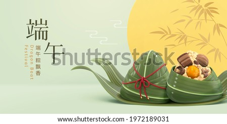 Zongzi on bamboo leaves. Banner for Duanwu Festival in 3d style. Chinese translation: Delicous rice dumplings, Dragon Boat Festival, 5th day of the fifth lunar month