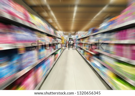 Zoom in effect abstract grocery store background, . Concept sale clearance in supermarket.