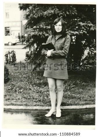 ZVOLEN, CZECHOSLOVAKIA, CIRCA 1972 - young woman in the park - circa 1972
